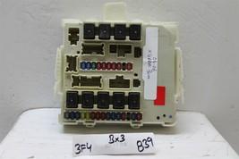 2004-2006 Nissan Xterra Body Control Module BCM 839 3F4 Bx3 - $54.39