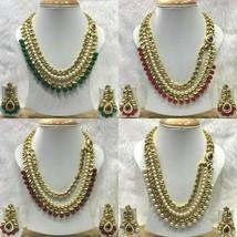 Indian Wedding Fashion Meena Kundan Jewelry Bollywood Gold Plated Necklace Set - $38.50