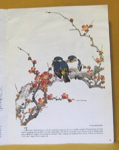 Easy Ways to do Chinese Painting Instruction Booklet #69 1988
