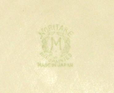Noritake 2 White Gold Rim Candle Plates Trays Coasters