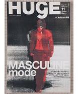 LOUIS VUITTON ALEXANDER McQUEEN COMME des GARCONS Japanese Mag HUgE 2006 - $9.89