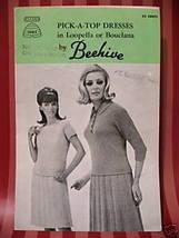 Vintage Beehive Knitting Patterns Ladies Skirts Tops Retro  - $6.95