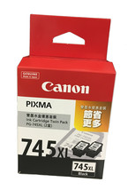 Canon Twin Pack Ink Cartridges (for MG3077/MG3070/MG2970/MX497),Black, PG-745XL - $50.99