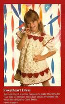 Y370 Crochet PATTERN ONLY Child Size Sweetheart Dress & Flow Pot Cover P... - $7.50