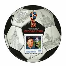 FIFA World Cup Russia 2018 Soccer Player Lev Yachine Sport Souvenir MNH - $16.32
