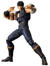 Revoltech Fist of the North Star Revolution No.001 Kenshiro Figure KAIYO... - $113.05