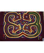 Kuna Mola Hand stitched Applique Folk Art panel... - $59.39
