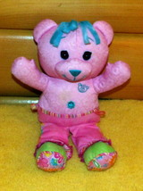 "Doodle Bear Pink Plush 11"" in Colorful Ankle Ruffle Pants & Smile Belly ... - $6.29"