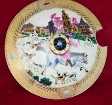 Vintage Soup Tureen Lid Oriental Asian Ornate Design Horse Dogs Golden E... - $15.29