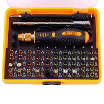 53 in 1 Precision Magnetic Screwdriver Set with... - $20.00