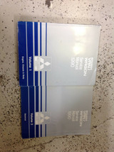 1990 Mitsubishi Van Wagon Workshop Service Repair Shop Manual Set Oem Factory - $79.19