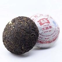 Lida - Ripe Puer Tea Cake - 2010yr Dayi V93 Black Puerh Shu Tuo Cha - Fe... - $24.13