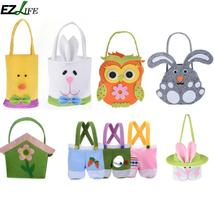 1Pc Easter Bunny Ear Bags Rabbit Candy Snack Bag Easter Baskets Kids Gif... - $0.00+