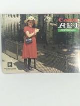 Original Canon AE-1 Camera Program Paper Instructions Manual  - $13.05