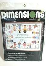 Dimensions Grandchildren Birthday Record Stamped Cross Stitch Kit #3023 New Vtg - $21.77