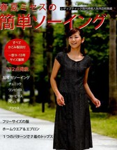 Spring and Summer Easy Dresses for Mrs Japanese Craft Book Japan - $38.55