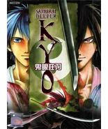 Samurai Deeper Kyo Complete Series DVD - $19.99