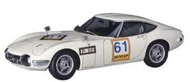Toyota 2000GT 1967 Suzuka Winner Car 1/24 Plastic Model Hasegawa Japan N... - $47.52
