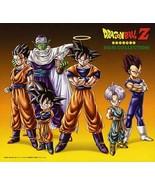 Dragon Ball Z BGM Collection (JAPAN) OST - $62.23