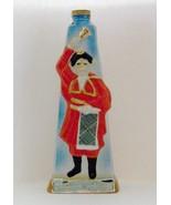 Bell's Royal Vat  - Bellringer Decanter from Jim Beam - $10.00
