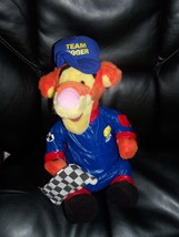 "Disney Plush Tigger Car Racing Team Nascar Race Flag Suit Sits 12"" High NWD - $29.99"
