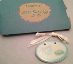 Longaberger 2003 Easter Egg Tie-On ~Retired - $8.76