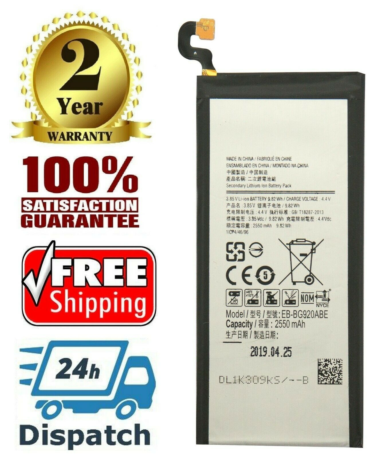 Primary image for Original OEM Samsung Galaxy S6 SM-G920 Genuine Internal Replacement Battery