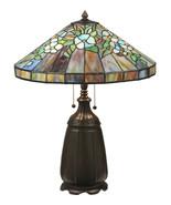 "Meyda Tiffany 24""H Handel Dogwood Flower Stained Glass Table Lamp - $315.00"