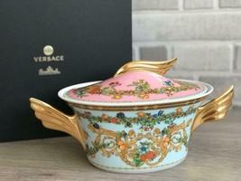 Rosenthal Versace Covered Vegetable Bowl Le Jardin New - $820.00