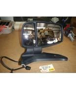 15-16-17-18-19 FORD TRANSIT VAN LEFT DRIVER SIDE MIRROR  PICKUP ONLY (MI-425)* - $98.01