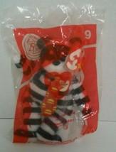 2004 McDonad's Happy Meal Hamburglar Jailbird Plush Toy TY Teenie Beanie... - $7.83