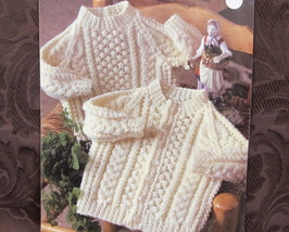 Vintage Knitting Pattern CHILDRENS PULLOVER SWEATER and CARDIGAN 45 - 60 CM - $5.95