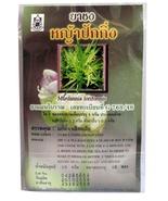 100 % Herbal Murdannia Loriformis Tea for Healthy 3 Packages, 45 Grams, ... - $8.00