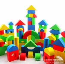 Block Foam Construction Soft Toy Kid Zip Case 50 pcs Kids Intelligence E... - $16.00