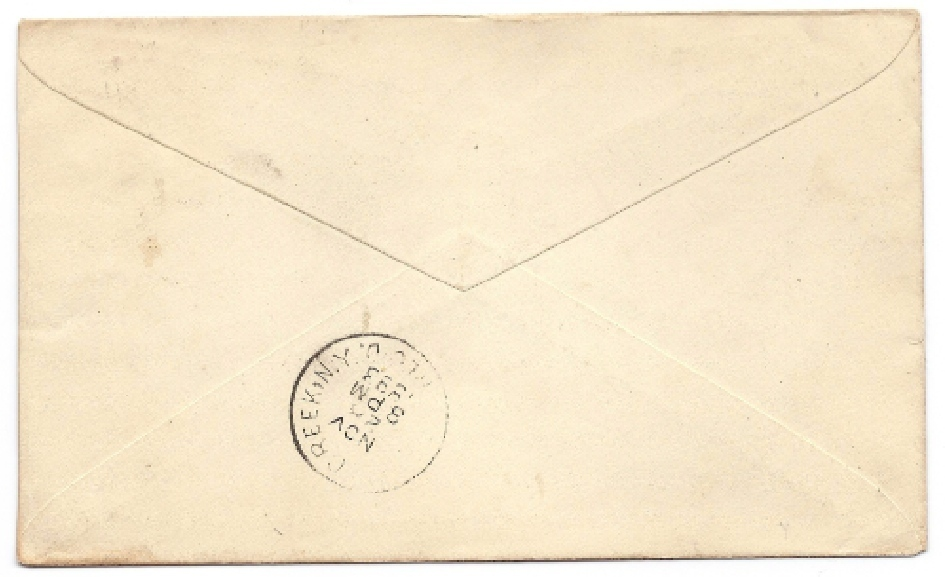 1893 Ney, OH Vintage/Silver Creek, NY Defunct Post Office Postal Cover