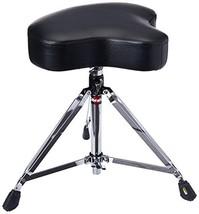 Gibraltar 6608 Heavy Drum Throne - $71.22