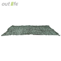 Outlife 2 X 4M Sun Shelter Woodland Military Car Tent Camouflage Net Hun... - $36.91 CAD
