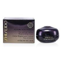 Shiseido/future Solution Lx Eye& Lip Contour Regenerating Cream .54 Oz (15 Ml) . - $69.99