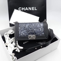 AUTHENTIC CHANEL BLACK Limited Edition Embroidery Leaf Medium Boy Flap Bag