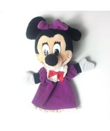 Disneyland Walt Disney World Land Minnie Mouse Hand Puppet Plush - $14.84