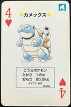 Blastoise 1996 Pokemon Card Green playing card poker card Rare BGS From JP - $49.99