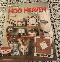 Needlecraft Shop Plastic Canvas Hog Heaven Pattern Book 913404 For Dog C... - $7.99