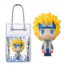 Bandai Naruto Paku Paku Figure Keychain Gashapon Minato Namikaze - $11.99