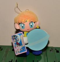 Sailor Uranus plush doll stuffed toy Japanese Banpresto Japan 1995 Sailo... - $19.79