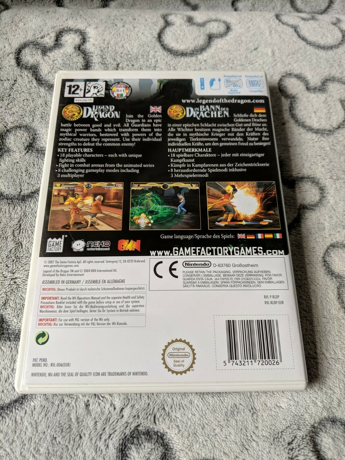 Wii Game - The Legend of the Dragon Nintendo Wii, 2007 GC FAST DISPATCH