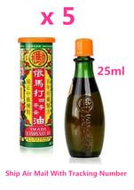 Imada Seasons Safe Oil 25ml Relief Headache Dizziness Muscle Pain 依馬打四季平... - $50.00
