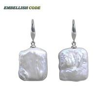 NEW KIND pearl baroque keshi hook dangle earrings Rectangle shape natura... - $28.14