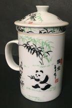 Panda Bear Tea Infuser Mug Tall Cup Leaf Strainer Lid White Black Green image 3