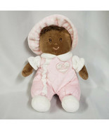"First Impressions Plush MY FIRST DOLL Baby Girl 10"" Brown Skin - $14.84"