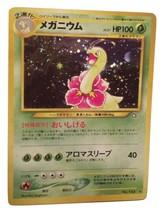 Pokemon Card - Japanese Meganium - No. 154 Neo Genesis Rare Holo ***NM-M... - $9.99